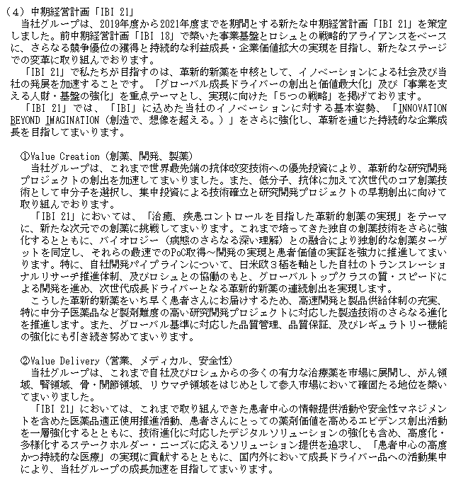 f:id:umimizukonoha:20210217040536p:plain