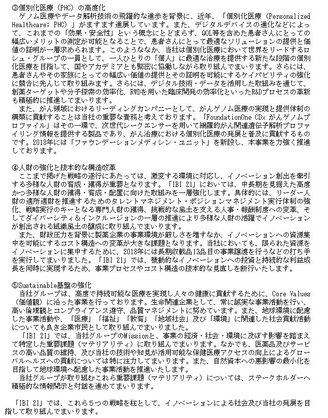 f:id:umimizukonoha:20210217040645p:plain