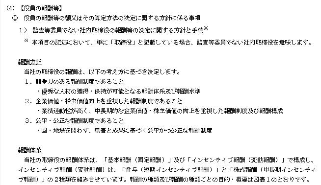 f:id:umimizukonoha:20210218000204p:plain