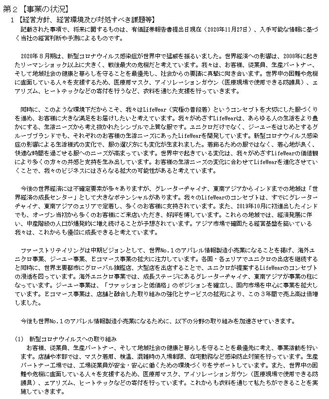 f:id:umimizukonoha:20210222011838p:plain