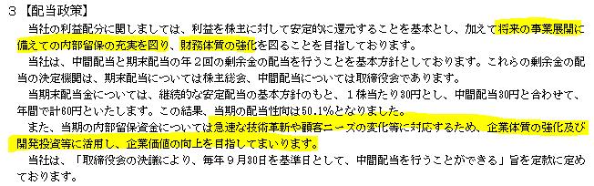 f:id:umimizukonoha:20210227074339p:plain