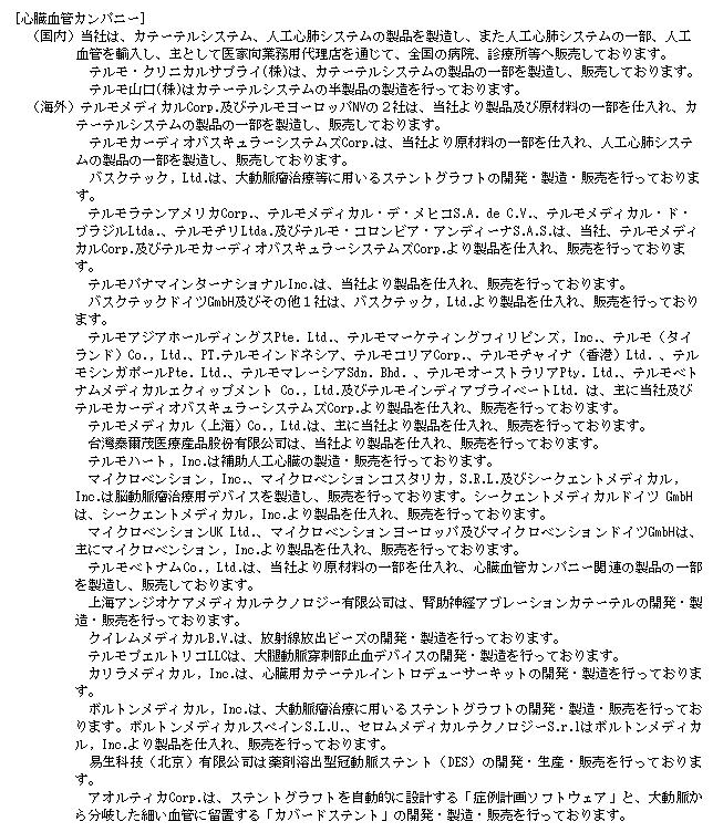 f:id:umimizukonoha:20210303000730p:plain