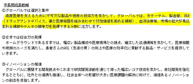 f:id:umimizukonoha:20210305010224p:plain