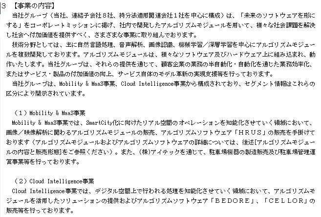 f:id:umimizukonoha:20210306065534p:plain