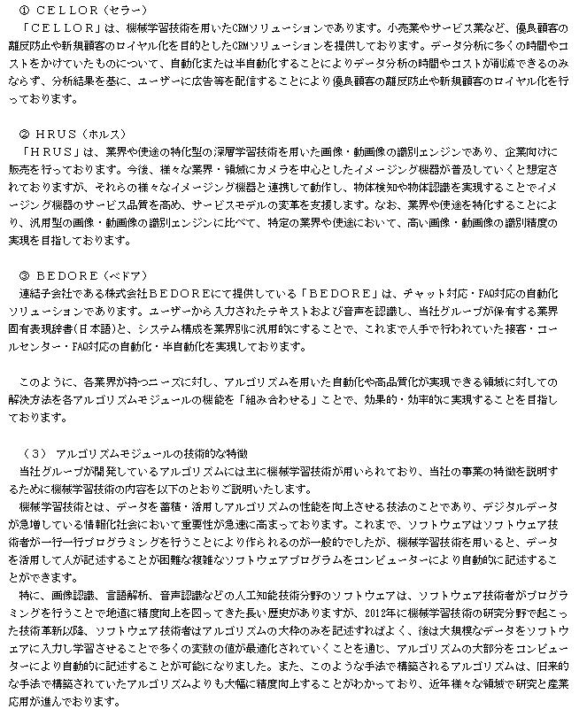 f:id:umimizukonoha:20210306065653p:plain