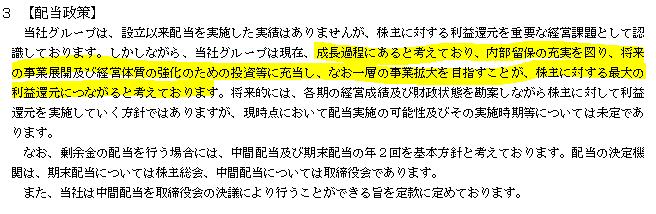 f:id:umimizukonoha:20210306235815p:plain