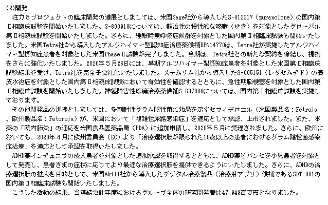 f:id:umimizukonoha:20210313003403p:plain