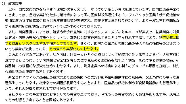 f:id:umimizukonoha:20210320055259p:plain