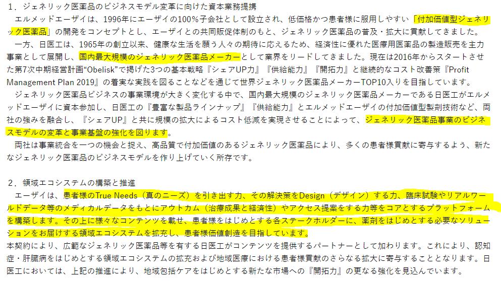 f:id:umimizukonoha:20210321225304p:plain