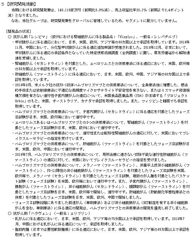 f:id:umimizukonoha:20210321231241p:plain