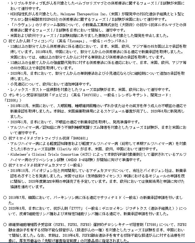 f:id:umimizukonoha:20210321231322p:plain