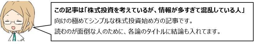 f:id:umimizukonoha:20210323215257p:plain