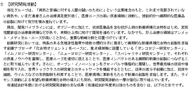 f:id:umimizukonoha:20210324233444p:plain