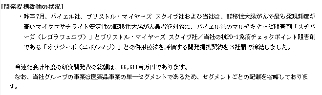 f:id:umimizukonoha:20210324233705p:plain