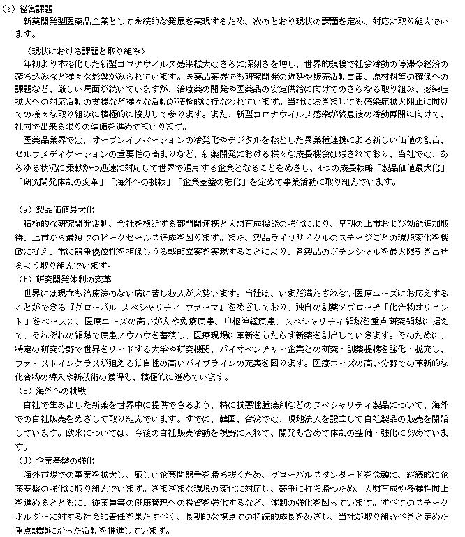 f:id:umimizukonoha:20210327202937p:plain