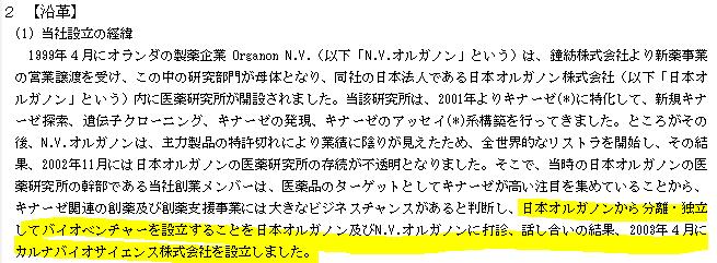 f:id:umimizukonoha:20210329004140p:plain