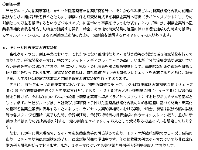 f:id:umimizukonoha:20210329205742p:plain