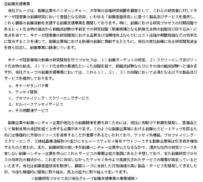 f:id:umimizukonoha:20210329210950p:plain