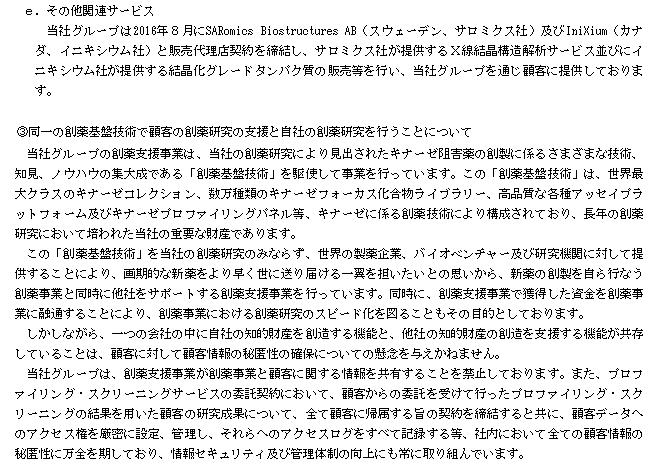 f:id:umimizukonoha:20210329211210p:plain