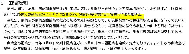 f:id:umimizukonoha:20210330004720p:plain