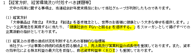 f:id:umimizukonoha:20210404015428p:plain