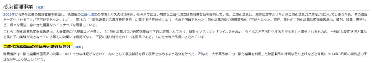 f:id:umimizukonoha:20210404040712p:plain