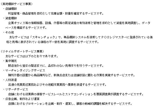 f:id:umimizukonoha:20210404223431p:plain