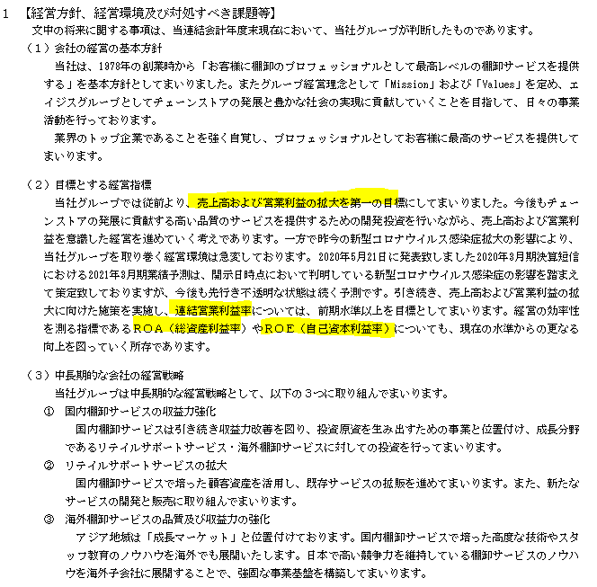 f:id:umimizukonoha:20210405012303p:plain