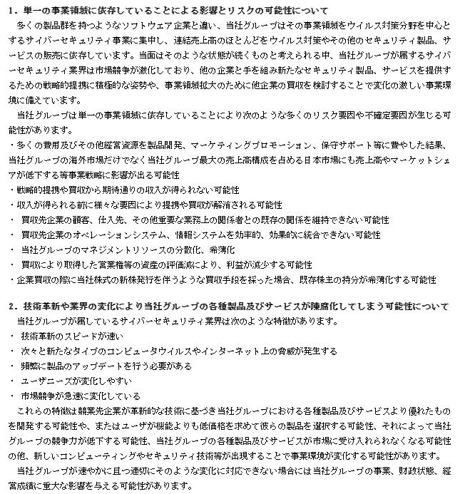 f:id:umimizukonoha:20210408232636p:plain