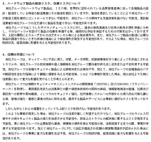 f:id:umimizukonoha:20210408232826p:plain