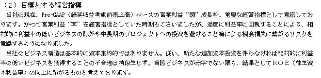 f:id:umimizukonoha:20210409045237p:plain