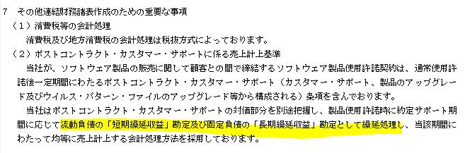 f:id:umimizukonoha:20210409054336p:plain