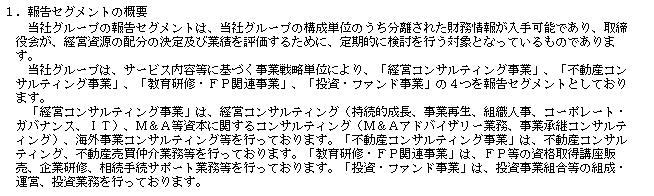 f:id:umimizukonoha:20210410214128p:plain