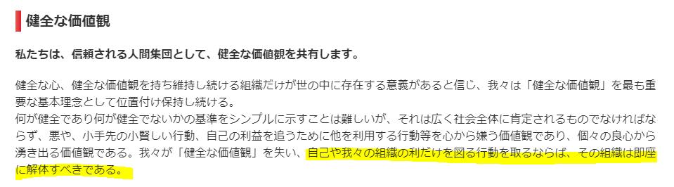 f:id:umimizukonoha:20210410225414p:plain