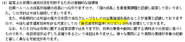 f:id:umimizukonoha:20210410233152p:plain