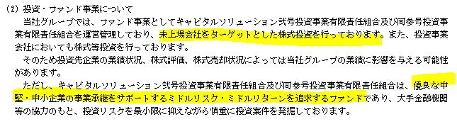 f:id:umimizukonoha:20210411003509p:plain