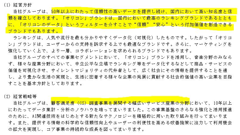 f:id:umimizukonoha:20210415070939p:plain