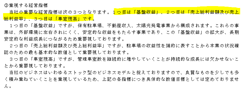 f:id:umimizukonoha:20210417143540p:plain