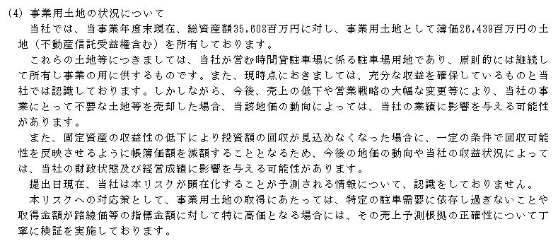 f:id:umimizukonoha:20210417152751p:plain