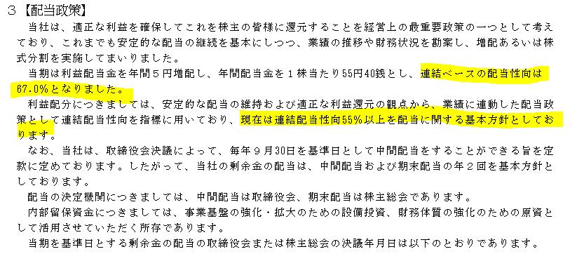 f:id:umimizukonoha:20210420232107p:plain
