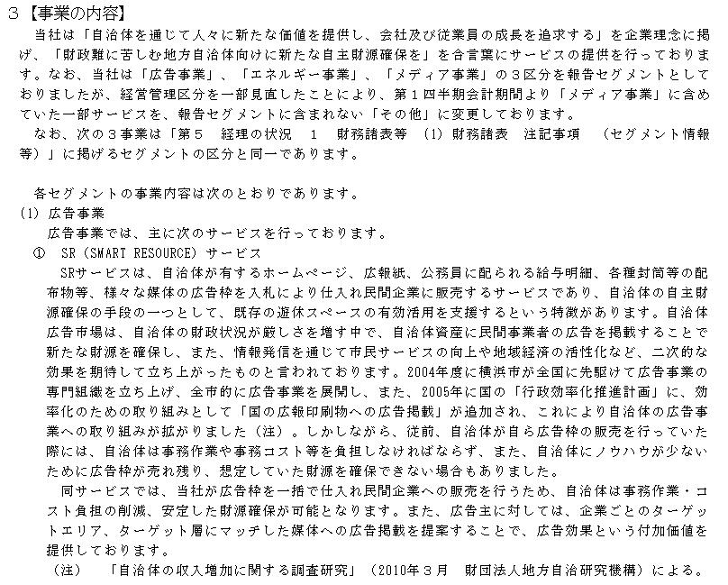 f:id:umimizukonoha:20210422214925p:plain