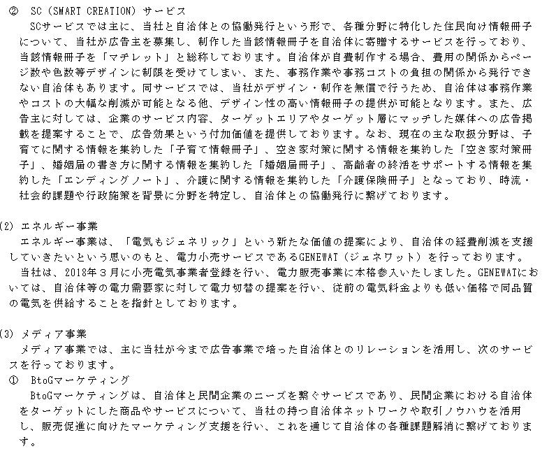 f:id:umimizukonoha:20210422215008p:plain