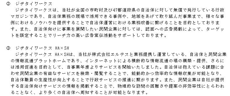 f:id:umimizukonoha:20210422215043p:plain