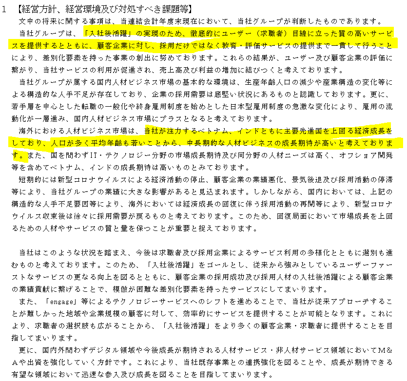 f:id:umimizukonoha:20210429010240p:plain