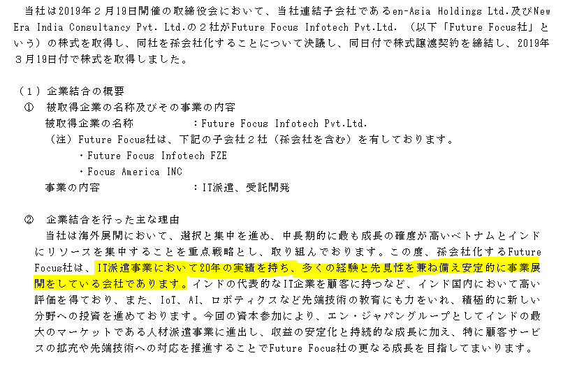 f:id:umimizukonoha:20210429024241p:plain
