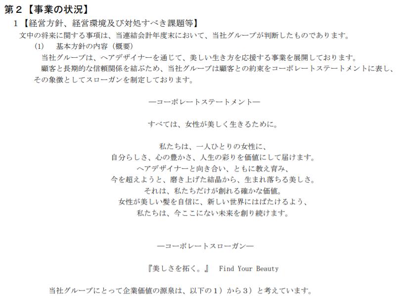 f:id:umimizukonoha:20210501231400p:plain