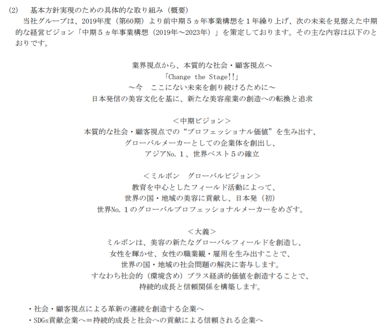 f:id:umimizukonoha:20210501231541p:plain