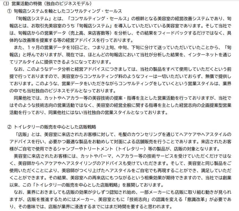 f:id:umimizukonoha:20210502145414p:plain