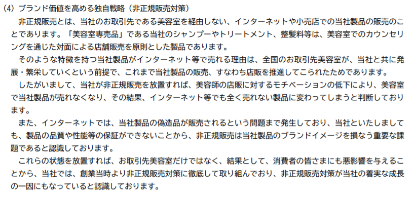 f:id:umimizukonoha:20210502145459p:plain