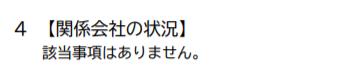 f:id:umimizukonoha:20210502220002p:plain